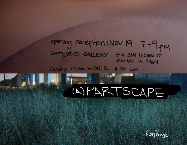 (a)partscape_invitation